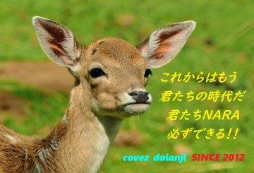 「ブログ用」200519-4.jpg