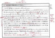 ブログ用「志望理由書:石津未有(20%)」210728.jpg